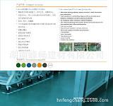 科洛弗高分子防静电工业地板