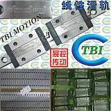 杭州展控 供应 TBI直线导轨、丝杆、光轴