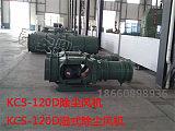 KCS-120D除尘风机,煤矿用KCS-120D除尘风机