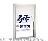 中建南方自动升降式传递窗产品规格