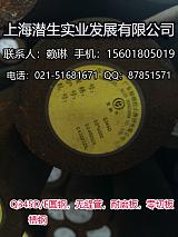 Q345D圆钢,Q345E圆钢,Q345D圆钢 耐低温圆钢现货库存;
