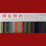 供应16安全棉帆布优质手袋面料;