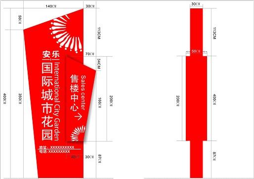 江苏汇德12米镀锌板烤漆精神堡垒制作