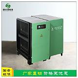 國雲環保印刷廢氣處理設備 支持不同型號設備的定製 廠家直銷;