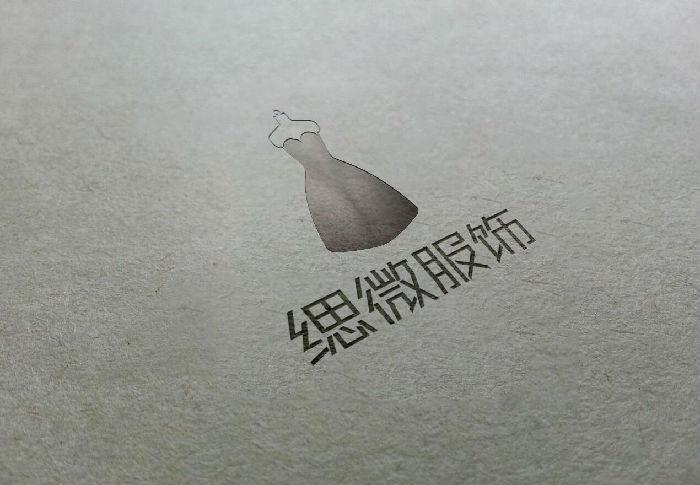 临泉县缌微服饰bwin手机版登入