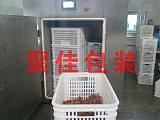 重庆食品冷却机真空预冷机