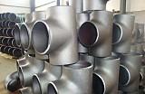 碳鋼高壓三通生產廠家直銷