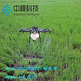 中橡科技植保無人機;