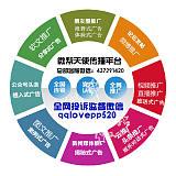 微帮总部快推面向全国招商代理合作伙伴;