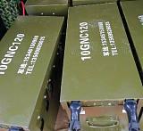 10GNC120自行高炮碱性镍镉蓄电池;