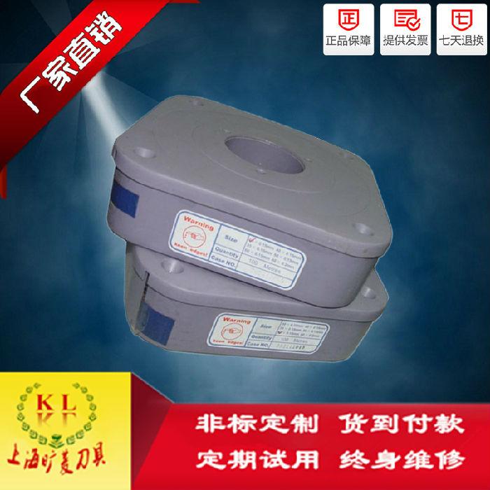 上海厂家供应0.15mm油墨刮刀 涂布印刷刮油墨刀片