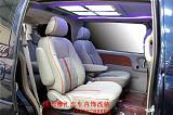 西安老款GL8内饰翻新改装真皮座椅、木地板、顶棚;