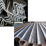 供兰州角钢和甘肃合金管规格