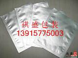 九江铝箔袋