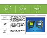 LJ9000/X系列微机综合保护装置