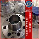 上海冶韩金属:GH159钴基变形高温合金板耐腐蚀;