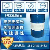 5号工业级白油 低粘度5#白矿油缝纫机润滑油橡胶塑料填充石蜡油