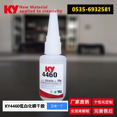 4460无白化瞬间胶 苏州,高强度金属胶,优质生产商