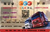 南宁回程车跑宾阳,柳州、来宾、桂林专线整车货运;