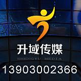 广州企业宣传片广告片拍摄制作专题片拍摄