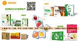河南同和堂实业,OEM代工固体饮料,OEM代工压片糖果,OEM贴牌代用茶