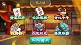 枣庄棋牌游戏开发公司新软为你提供完善售后服务