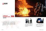 求購:滅火器、消防服、消防燈、消防箱、滅火器材、消防設施、消防車等