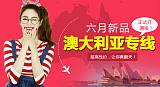 中国到新加坡马来西亚专线一手庄 cod 可代收货款