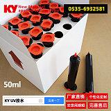 7106紫外固化胶水,摄像模组UV胶,电子胶黏剂,凯恩新材料