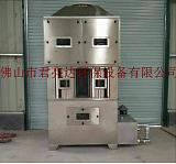 JLD-布袋除尘器、滤筒除尘器、高效方形喷淋塔、旋风除尘器、喷淋塔