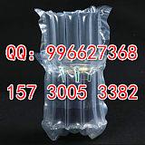 重庆厂家专业生产气柱袋 充气袋 硒鼓气柱袋品类超全_一网打尽