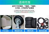 厂家直销离型剂LW-369脱模剂油性原液塑胶橡胶专用模具汽车部件;