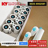 KY2101结构胶厂家,双组份丙烯酸酯胶 50ml,山东凯恩