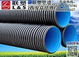 陕西联塑HDPE双壁波纹管厂家价格 西安联塑大口径HDPE波纹管