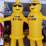 上饶市充气安全套充气吉祥物行走卡通气模 充气光棍节异型TT卡通模型;