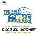 仙居县太阳能电站、光伏电站、家庭光伏、服务商