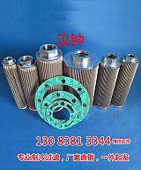 汉钟油滤芯厂家直销,质量保证,价格实惠