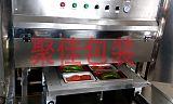 重慶食品盒裝真空充氮氣保鮮包裝機;