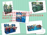 长期大量回收/销售二手硅橡胶设备及周边设备;