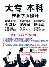 2018惠州为什么那么多人报考成人高考