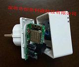 智能插座PCBA電路板成品生產廠家;