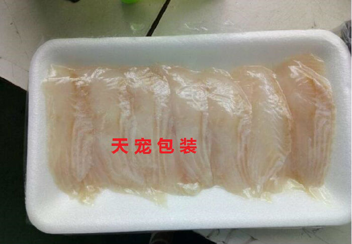海鲜贴体包装膜 冷冻食品贴体膜