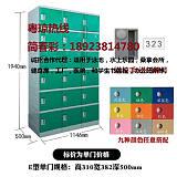深圳托普拉全塑料更衣柜,ABS書包柜,防潮柜