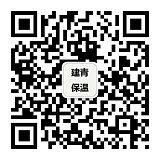 青海省西宁市保温泡沫板外墙保温材料地暖板地暖安装