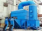 湿式除尘器,专业生产湿式除尘器--天宏湿式除尘