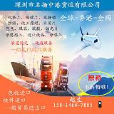 电子产品 手机平板电脑进口清关 香港包税进口到深圳 原箱上货时效快