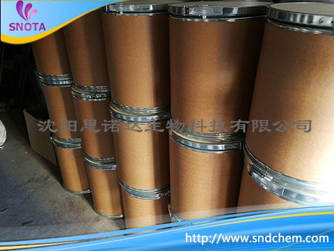 广州一甲胺盐酸盐,出口含量甲胺盐酸盐