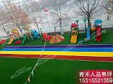 青岛青禾幼儿园人造草坪人工草坪厂家直供 幼儿园彩虹跑道草坪