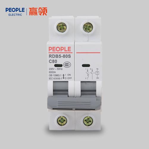 人民电器RDB5-80S系列预付费小型断路器 出租屋空气开关1P+N 3P+N