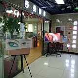 韩式半永久培训学校诗曼培训